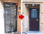 扉交換工事 アルミ製から鉄製に交換、扉の強度アップ!