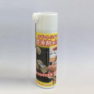 カギ専用潤滑剤、カギの抜き差しがしにくい、カギが回りにくなどの症状に